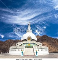 stock-photo-view-of-tall-shanti-stupa-with-beautiful-sky-the-big-stupa-in-leh-and-one-fron-the-best-buddhist-524919607